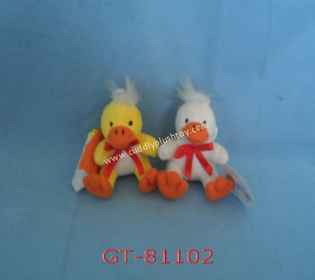 Plush Yellow Duck  Keychain