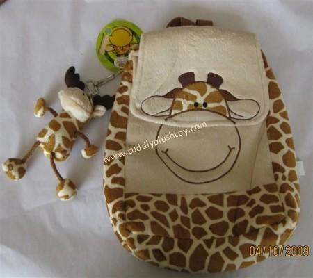 Giraffe Plush Stuffed Animal Backpack