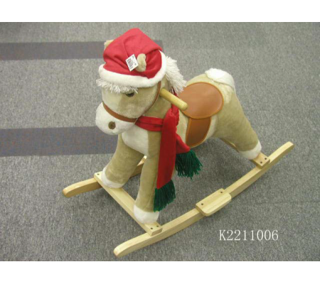 Plush Rocking Horse Toys For Kids